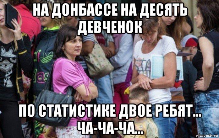 Женщины-переселенки с Донбасса отказываются кормить детей грудным молоком, - ООН - Цензор.НЕТ 7399