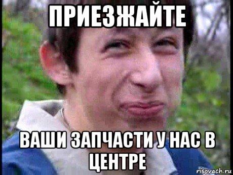 pizdabol-vash-kasas