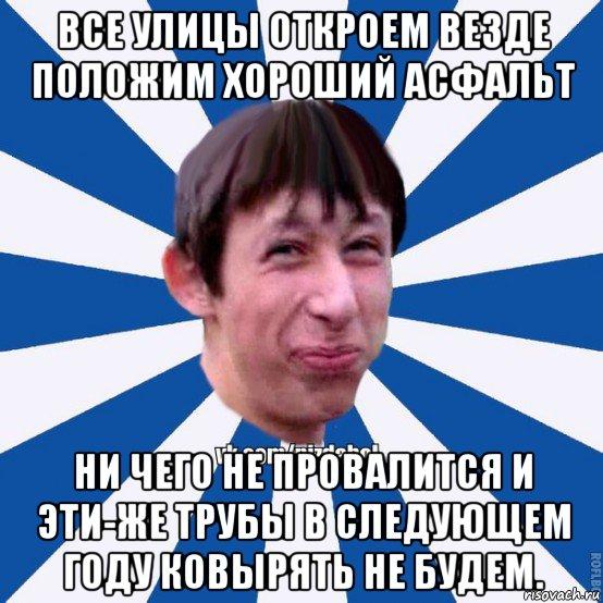 pizdabol_90989431_orig_.jpg