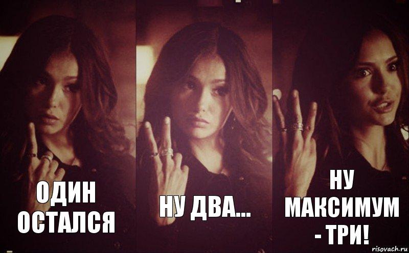 devushka-ne-hotel-no-paren