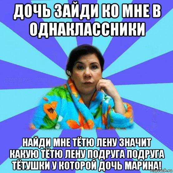 sosut-chleni-muzhey-foto