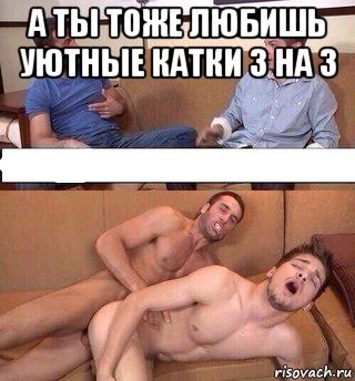 porno-vk-pizda