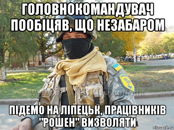 За сутки террористы 109 раз нарушили режим прекращения огня. Возле поселка Ленинское произошел бой, - пресс-центр АТО - Цензор.НЕТ 126