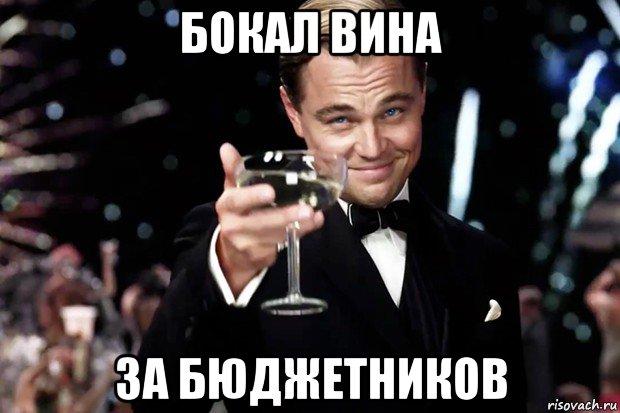 """Среди бюджетников на Донетчине растет недовольство из-за требования главаря """"ДНР"""" Захарченко принудительно вступать в ряды подконтрольного ему движения """"Донецкая республика"""", - """"ИС"""" - Цензор.НЕТ 4556"""