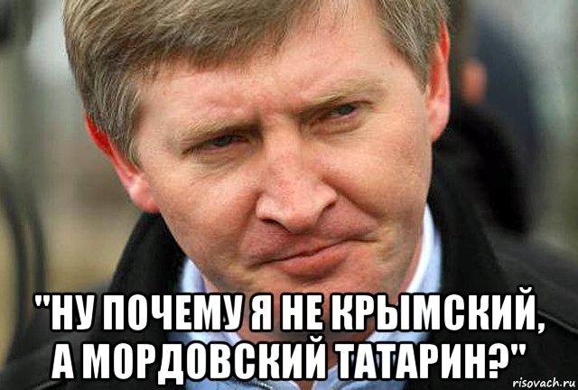 СБУ остановила возмещение налогов предприятиям Ахметова - Цензор.НЕТ 6958