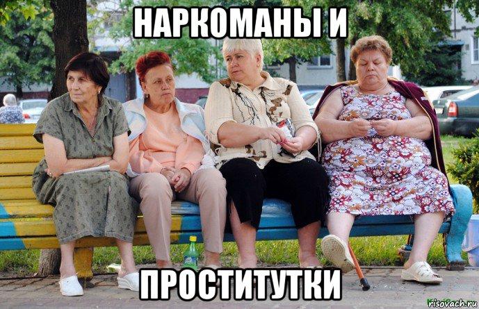 Бабки проститутки i