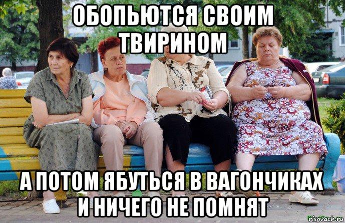 большие жопи бабушек фото