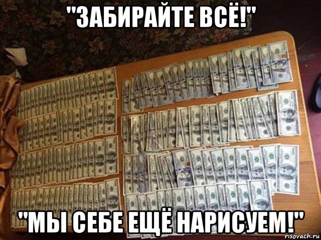 СБУ перекрыла канал поставки фальшивых долларов из оккупированного Крыма - Цензор.НЕТ 4983