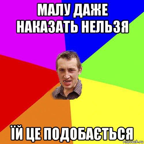 lina-odezhda-bolshih-razmerov
