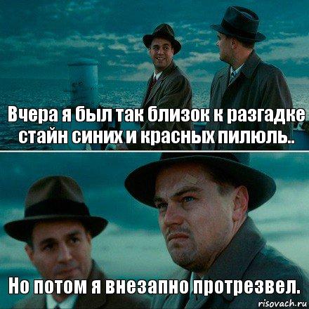 Столярчук говорил о возможной помощи со стороны посла США, а не о его допросе, - ГПУ - Цензор.НЕТ 2422