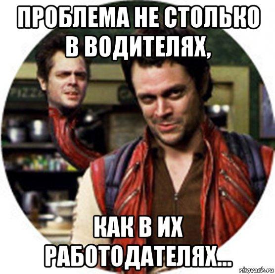 В очередях на админгранице с Крымом нет конфликтов, но есть живые дискуссии. Проблема не столько в водителях, как в их работодателях, - Чубаров - Цензор.НЕТ 9179