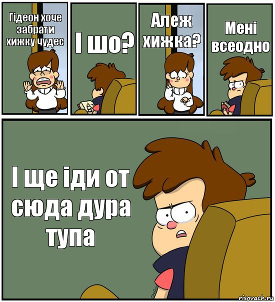 ya-ebatsya-hochu
