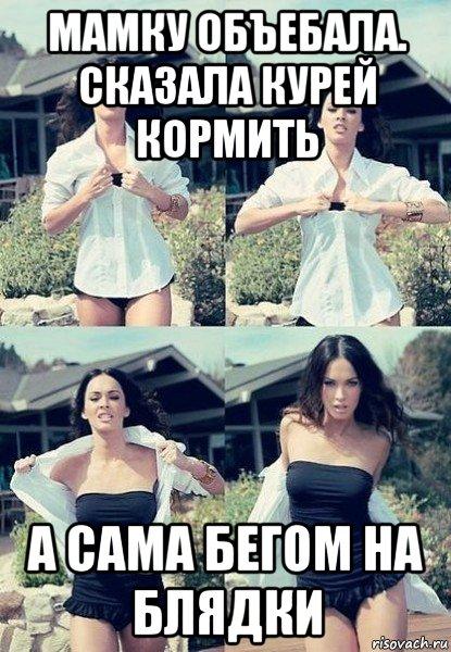 krasivie-tsiganochki-porno