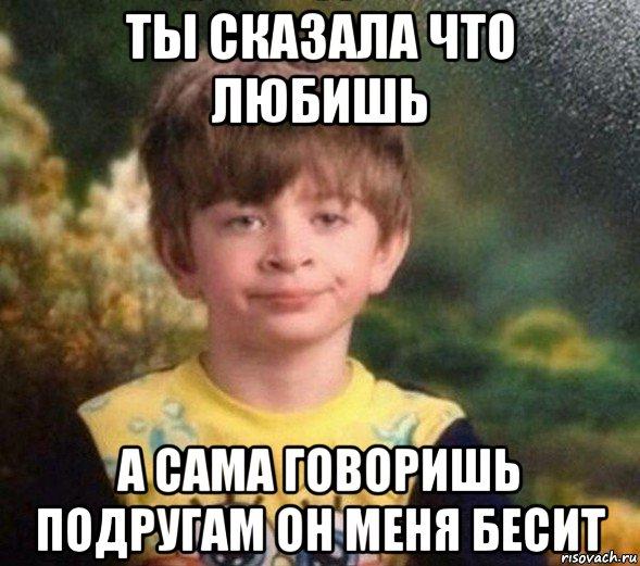 межеванию друг говормт что любит переводов комиксов русском