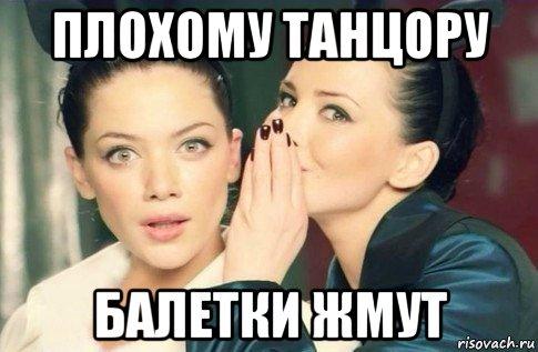 Решение Интерпола о снятии с розыска Януковича связано с резолюцией ПАСЕ и несовершенством законодательства Украины, - Енин - Цензор.НЕТ 4734