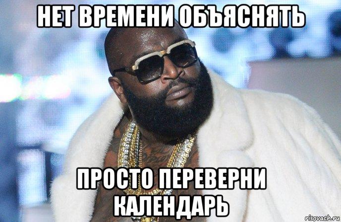 rik-shufutinskiy_91697341_orig_.jpg