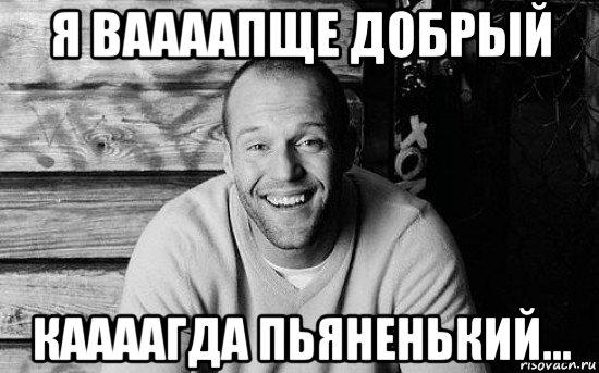 http://risovach.ru/upload/2015/09/mem/stethem_93870219_orig_.jpg