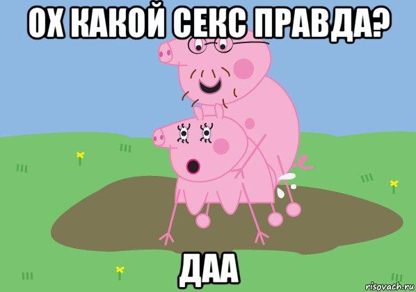 ukr-porno-zyat-s-teshey