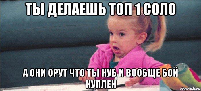 ti-govorish-devochka-vozmucshaetsya_93882730_orig_.jpg