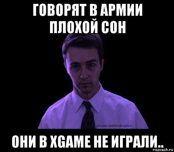 tipichnyj-nedosypayucshij_93935726_orig_.jpg