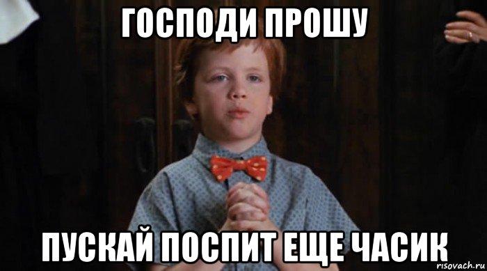 trudnyy-rebenok_93883086_orig_.jpg