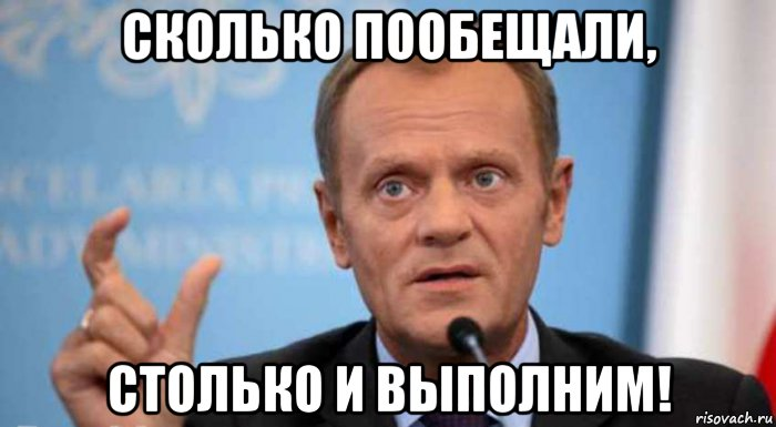Делегация ЕС пообещала Турчинову делать все возможное для помощи Украине в борьбе против агрессии - Цензор.НЕТ 8403