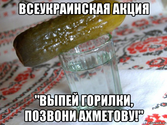 """В """"Шахтере"""" придумали суровое физическое наказание игрокам, которые пьяными звонили Ахметову: """"При виде стакана у них будет обратная реакция"""" - Цензор.НЕТ 9927"""