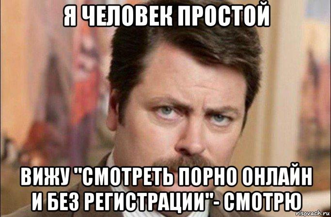 smotret-pornuhu-mnogo-chelovek-gulyat-bez-trusov