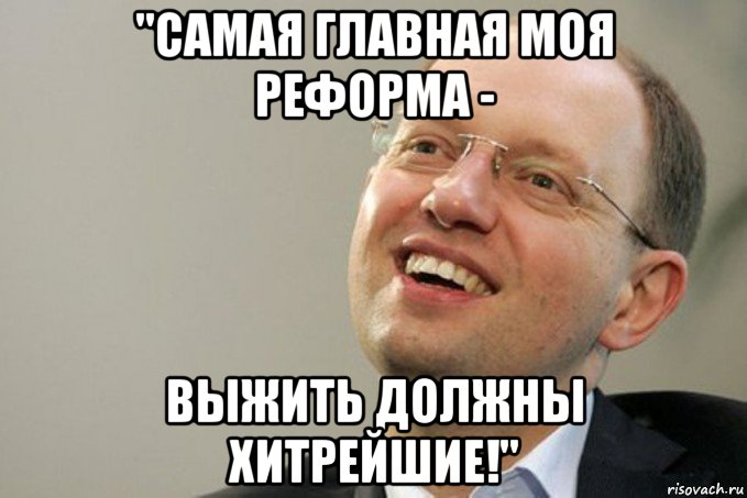 Яценюк ожидает промежуточного отчета миссии ЕС по введению безвизового режима - Цензор.НЕТ 6742