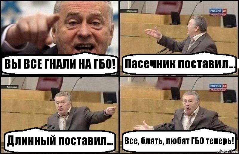 zhirinovskij_93237442_orig_.png