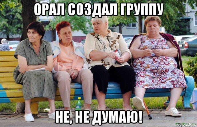 орал бабушки фото