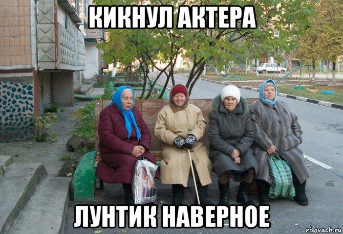 бабушки проститутки харькова