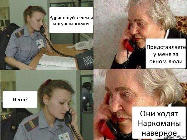 легко песня ало привет узнал да лен я узнал интересов Российской