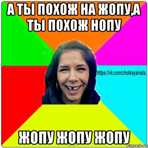 foto-eblya-v-zhopu