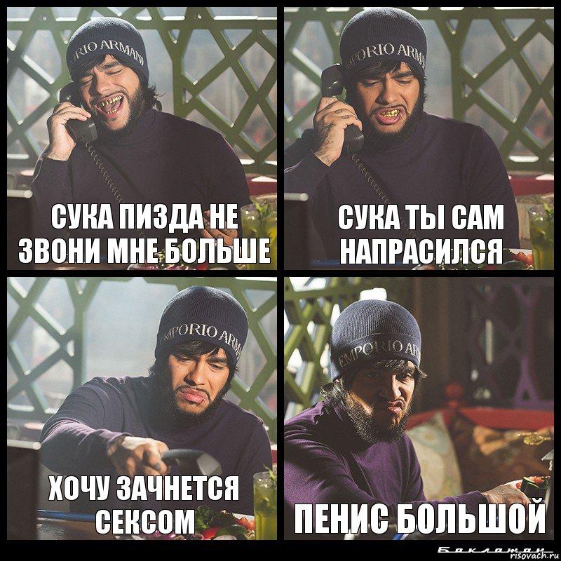 foto-pizda-bolshe-goryachee-porno-shemi