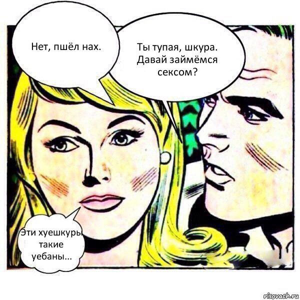 testi-lesbiyanka-li-ti