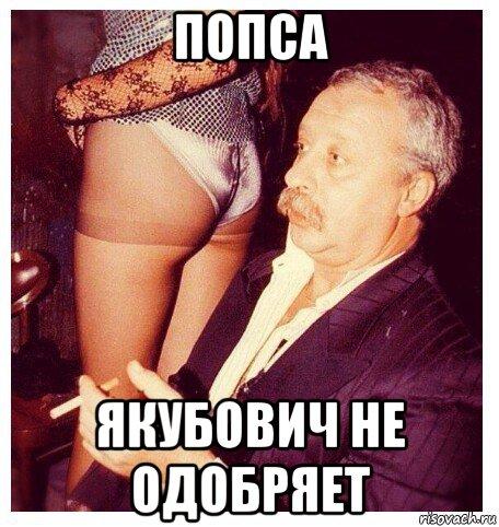порно крутим баробан