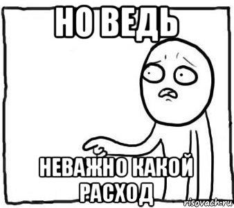 no-ved_94847063_orig_.jpg