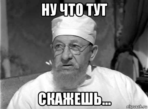 Лавров подозревает руководство Турции в связях с террористами ИГИЛ - Цензор.НЕТ 1961