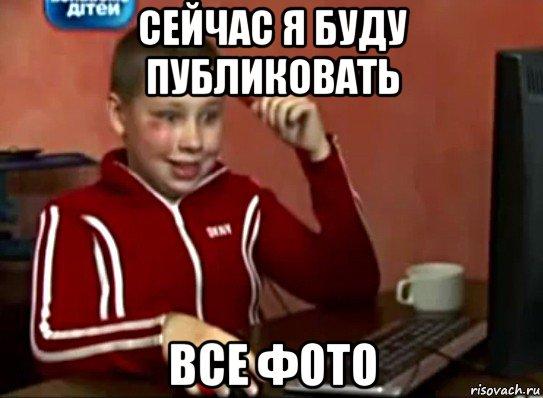 sashok-radostniy_95573993_orig_.jpg