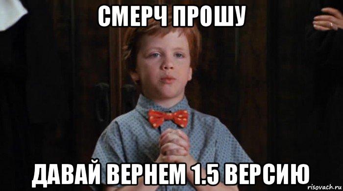 trudnyy-rebenok_94672244_orig_.jpg