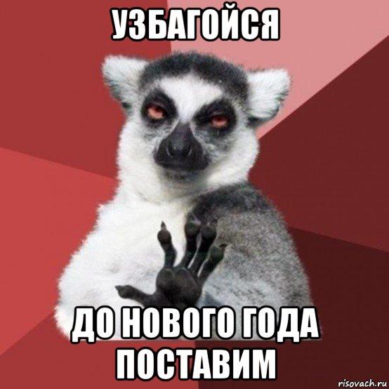 uzbagoyzya_95091287_orig_.jpg