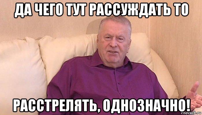 vladimir-volfovich-govorit_95849050_orig