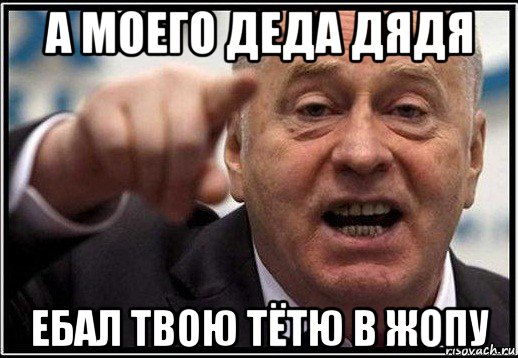 otrostok-vo-vlagalishe-chto-eto