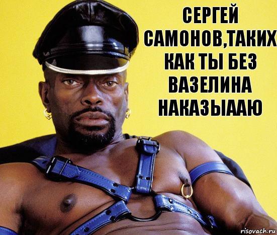 suchki-k-chernim