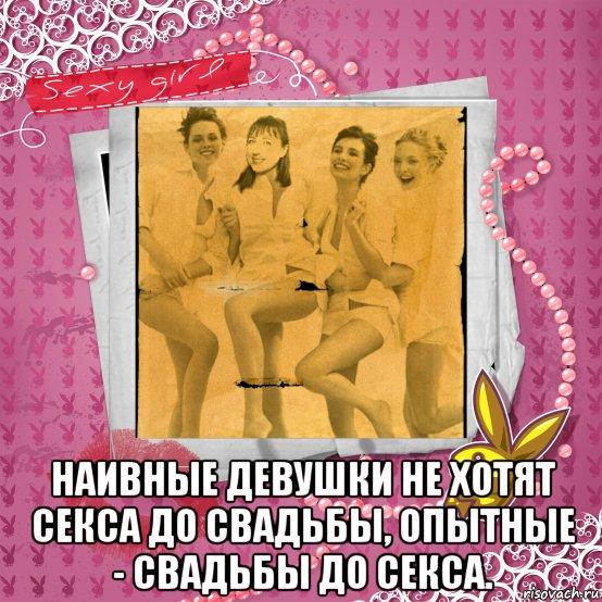 naduli-pizdu-pompoy