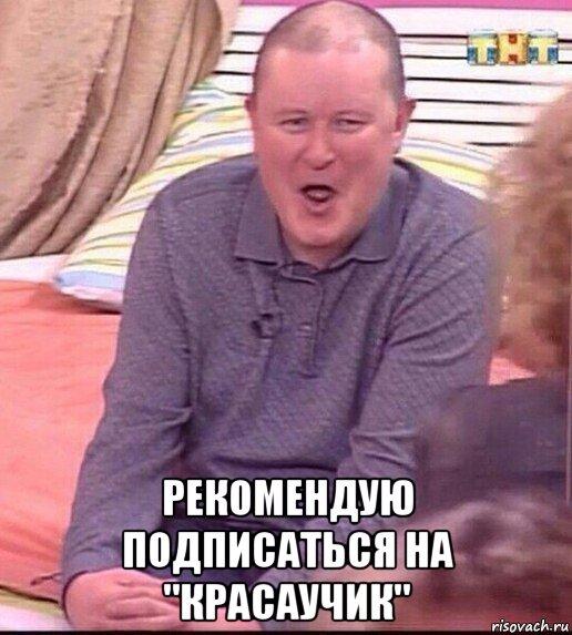 sperma-v-volosatoy-pizde-smotret