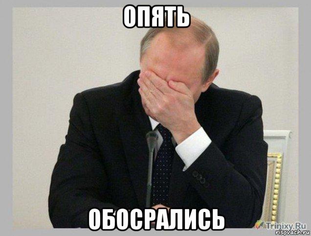 """""""Это связано с разгильдяйством"""", - Путин о неудачных запусках российской ракеты во Французской Гвиане - Цензор.НЕТ 6099"""