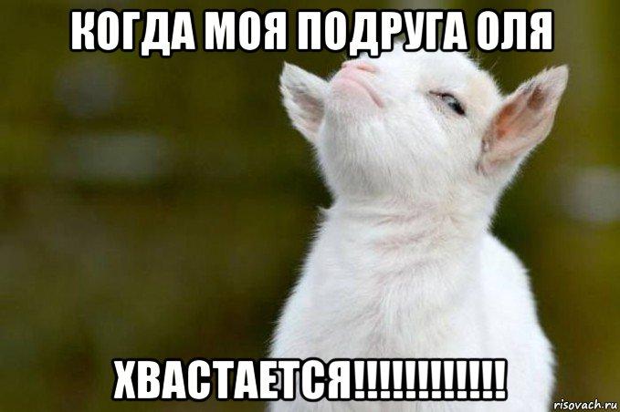 Обама лично приглашал меня на ядерный саммит, но наши эксперты рекомендовали отказаться от участия, - Путин - Цензор.НЕТ 91