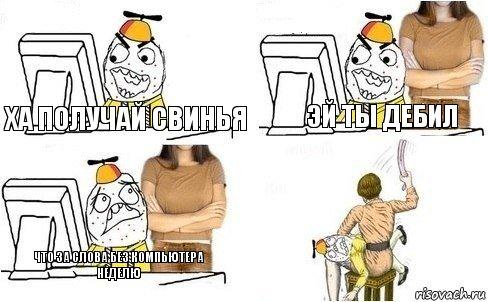 Яндекс порно на компьютер